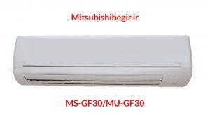 کولرگازی مدل MS-GF30/MU-GF30