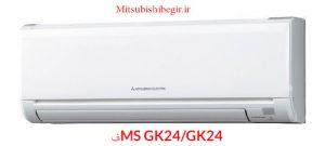 کولرگازی مدل MS GK24/GK24