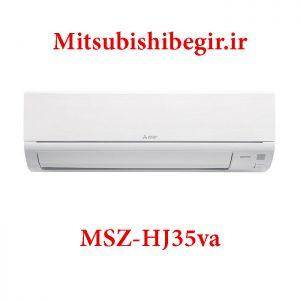 کولرگازی مدل MSZ-HJ35va