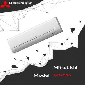 کولرگازی مدل MS-D36