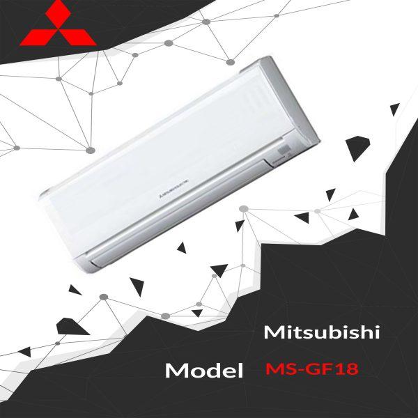 کولرگازی مدل MS-GF18