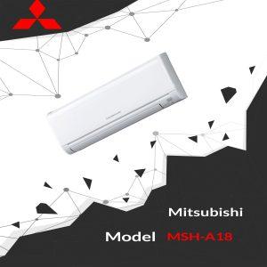 کولرگازی مدل MSH-A18