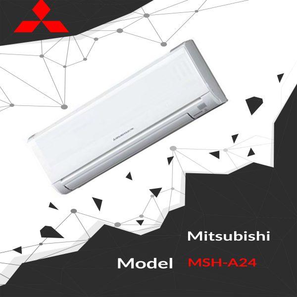 کولرگازی مدل MSH-A24