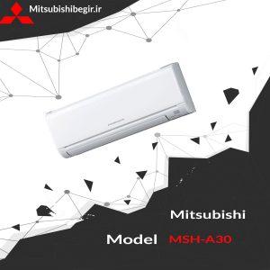 کولرگازی مدل MSH-A30