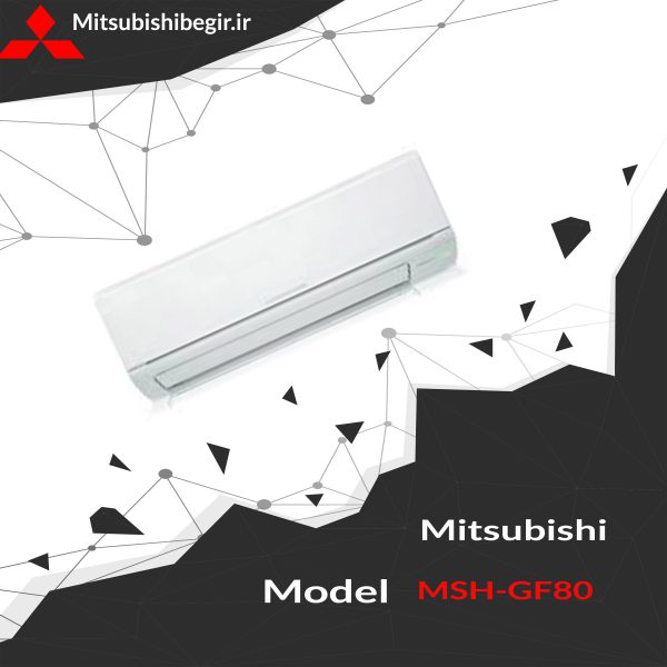 کولرگازی مدل MSH-GF80