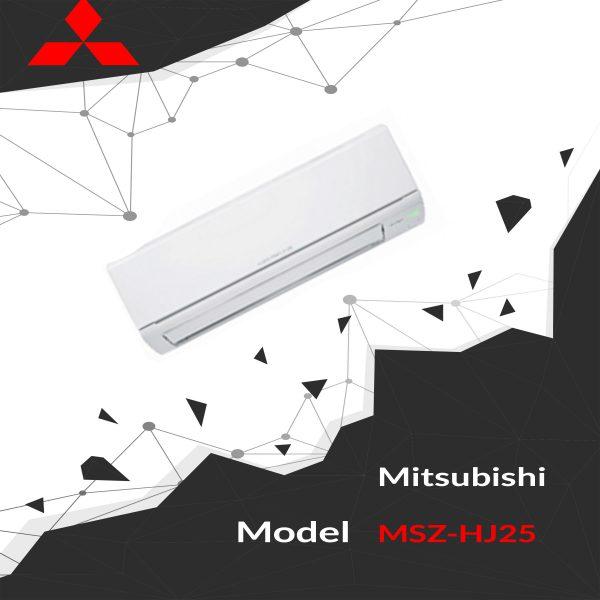 کولرگازی مدل MSZ-HJ25