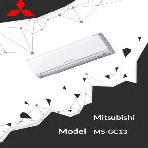 کولرگازی مدل MS-GC13